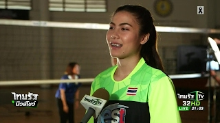 นักตบสาว โปรโมทไทยรัฐทีวี ช่อง32 | 27-03-60 | ไทยรัฐนิวส์โชว์