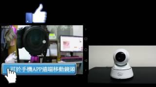 守護寶IP02 移動偵測設定方式 生活市集 3C市集