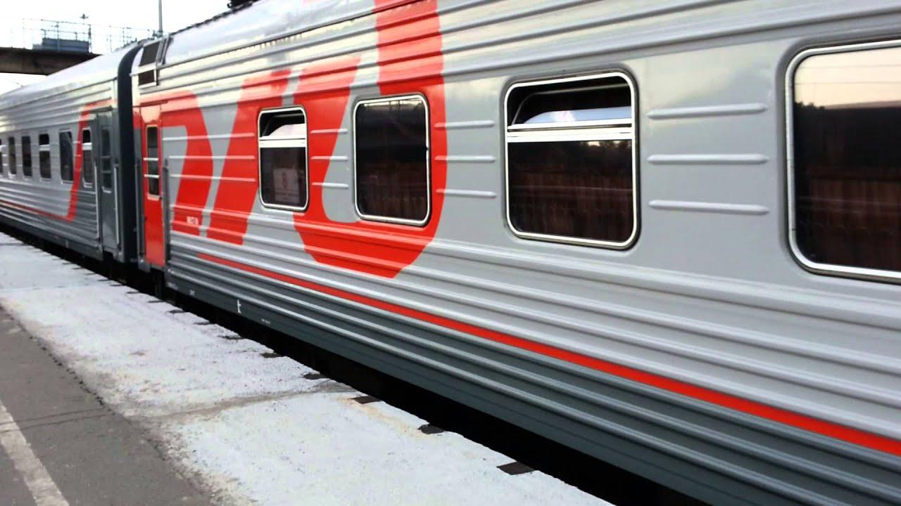 ТТХ, поезд с петербург севастополь Москвы (префекта Зеленоградского
