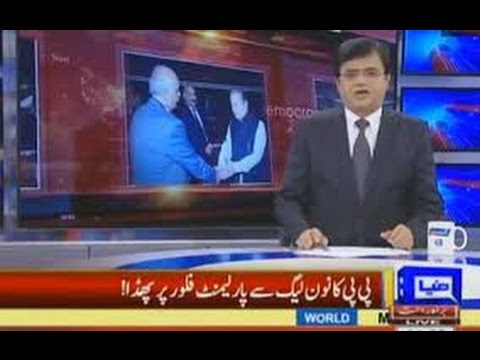 Dunya Kamran Khan Ke Sath 6 October 2016 - Is New Army Chief Selected??