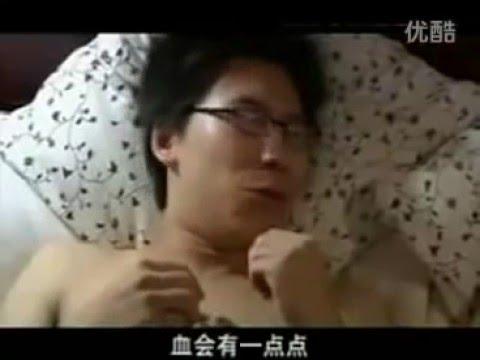 倫理三級片:每當盛夏時 男生和女生第一次做愛 China News - YouTube