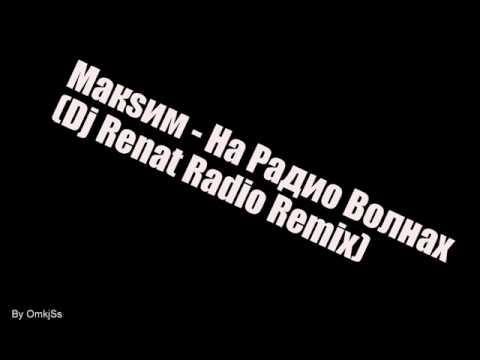 Песня NT  караоке - Зеркала (DJ Renat remix) в mp3 320kbps
