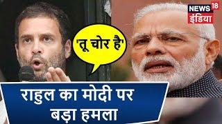 Rahul Gandhi, 'MP, Chhattisgarhऔर Rajasthan में माफ़ होने वाला है किसानों का कर्ज'