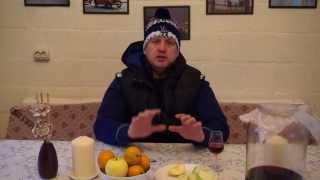 Рецепт Приготовления настойки на черной смородине!!!