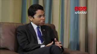 """لقاء خاص مع  نائب المتحدث باسم الخارجية الامريكية  السيد """"ناثانيل تك"""" - عمار ياسر"""