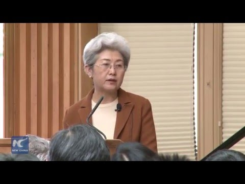 Chairperson of Chinese Foreign Affairs Committee of NPC on China-U.S. relations at Stanford