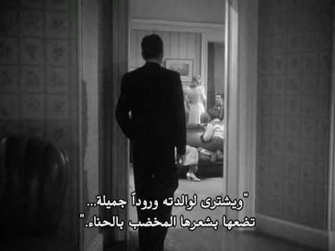 The Big Sleep 1946 VA (singing scene)