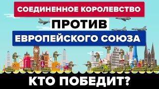 видео Великобритания