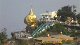 缅甸旅遊景點-寨梯優 (譯音)