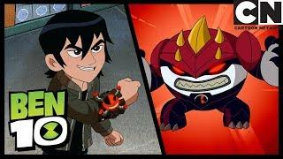Ben 10 Türkçe | Kevin 11 | çizgi film | Cartoon Network Türkiye