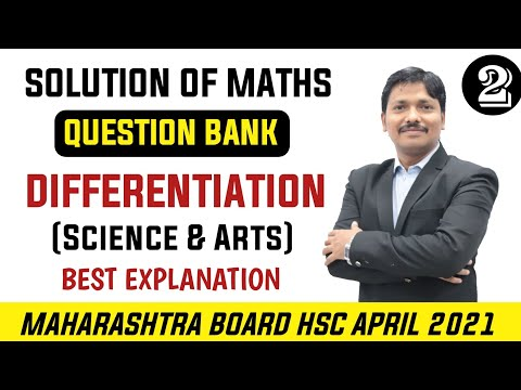 Differentiation Question Bank Solution Part 2 Maharashtra HSC Board April 2021   Dinesh Sir