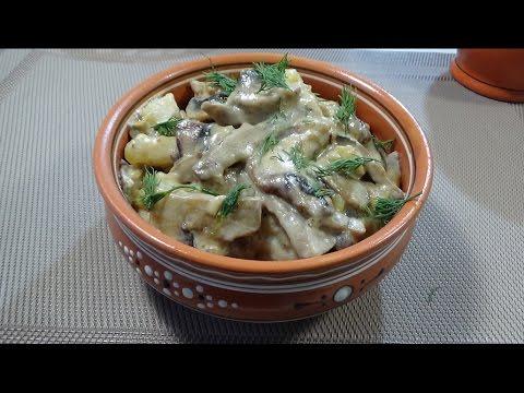 Картофель с грибами и сметаной