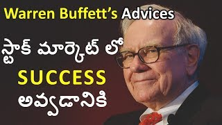 Billionaire Warren Buffett: Investment Advice & Strategy | Tips For Investing In The Stock Market
