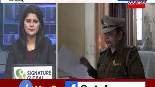 Haryana Ki Aawaz || STV Haryana News