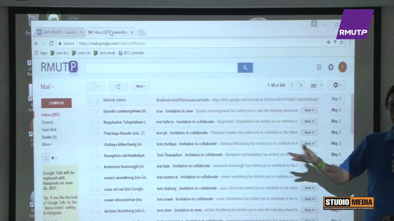โครงการฝึกอบรมหลักสูตร Google for Education สำหรับสายวิชาการ (27 มิ.ย. 60)
