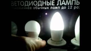 Как выбрать хорошую светодиодную лампу.(ДВА ГЛАВНЫХ ПРИЗНАКА ХОРОШЕЙ СВЕТОДИОДНОЙ ЛАМПЫ., 2014-12-11T10:56:43.000Z)