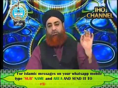 Iftar Ke Waqt Roza Kholne Ki Dua Kab Padhni Chahiye?