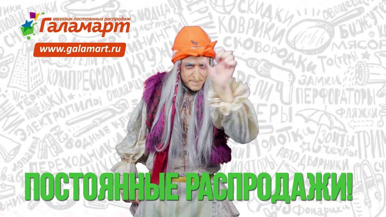 Хостелы москвы от 400 рублей за ночь онлайн-бронирование отелей на travel. Ru. Фотографии, отзывы путешественников, низкие цены.
