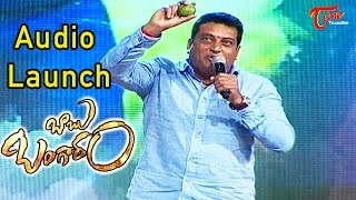 Babu Bangaram Movie  Audio Launch || Prudhvi Raj Speech || Venkatesh || Nayantara