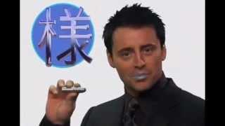 Friends -  Ichiban Lipstick For Men