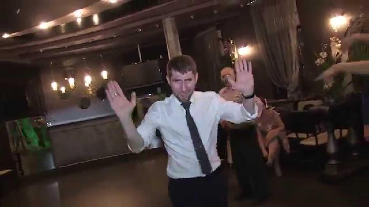Танцы гостей на свадьбе видео