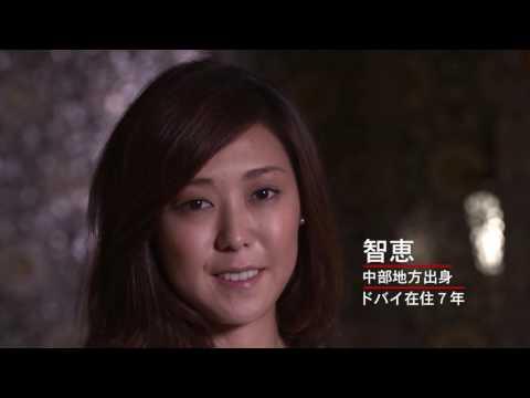 ドバイに暮らす日本人が語るドバイの魅力