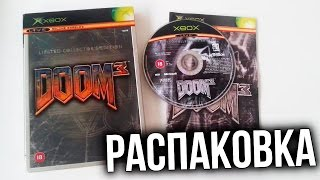 Распаковка Doom 3 Limited Collector's Edition Steelbook (Xbox) Unboxing