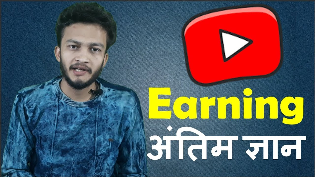 {HINDI} Why some youtuber are not making money on youtube || New youtuber guide 2018