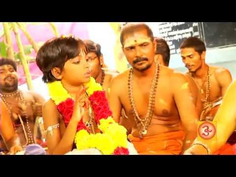 Bhavani Varukirar