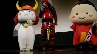 江戸東京博物館に登場したひこにゃん。カモンちゃんと一緒です!「第3回...