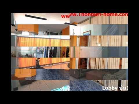 ขาย หอพัก ห้องเช่า อพาร์ทเม้นท์ สำโรง สมุทรปราการ ใกล้อิมพีเรียลสำโรง 112ตรว.43ห้องเช่า 21ล้าน