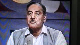 Puch Puch Haariyan Akhiyan Dil Tun  , Inyat Hassain Bhatti  ( Alive on P T V, 1990 )