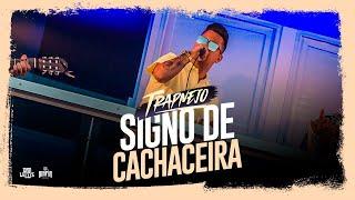 Смотреть клип Dan Lellis - Signo De Cachaceira