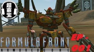 LET'S BUILD AND BABBLE   Lets Play Armored Core: Formula Front - Extreme Battle ( EP01 )