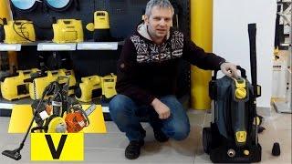 профессиональный аппарат высокого давления hd 5/15/ Pressure Washer hd 5/15(, 2015-01-16T07:13:18.000Z)