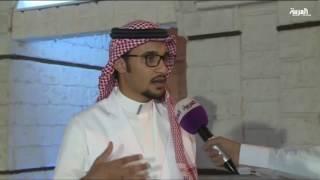 العيد في جدة