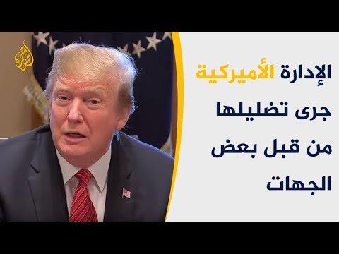 ما الدول التي خدعت ترامب بشأن حفتر؟  - نشر قبل 3 ساعة