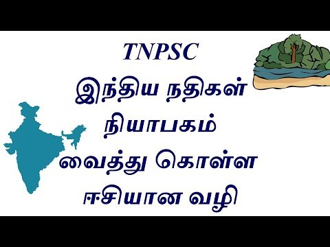Tnpsc Shortcut - India River System