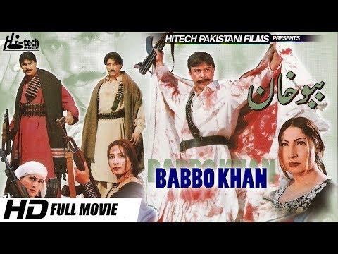 BABU KHAN (FULL MOVIE) - SHAN, REEMA, MAUMAR RANA & SAIMA - OFFICIAL PAKISTANI MOVIE