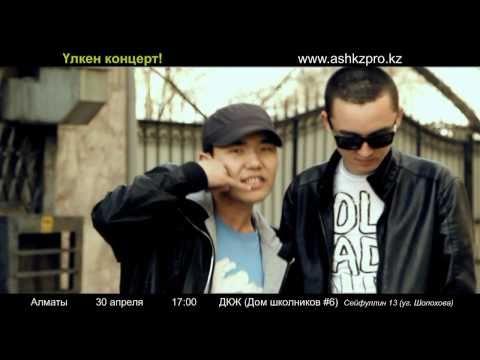 Песня Тек Казакша Рэп - AKPro - Казак рэпiнiн тойы скачать mp3 и слушать онлайн