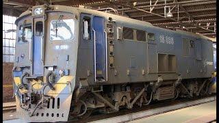#2226. Поезда Южной Африки (лучшие фото)(Самая большая коллекция поездов мира. Здесь представлена огромная подборка фотографий как современного..., 2015-01-22T01:28:29.000Z)