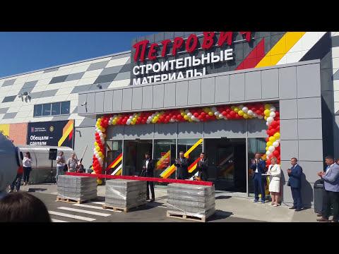 """Открытие """"магазина будущего"""" на Таллинском шоссе!"""