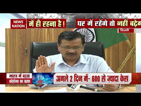 Poor Without Ration Card Will Also Receive Essentials Soon: Kejriwal