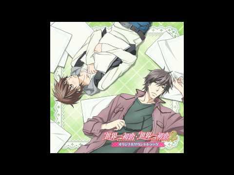 Sekaiichi Hatsukoi OST.1 track.2- Prolongue