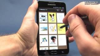 Смартфон-планшет Samsung Galaxy Note N7000(Видеообзор смартфона-планшета Samsung Galaxy Note N7000. Более подробно о новинке -- здесь: ..., 2011-12-28T14:37:19.000Z)