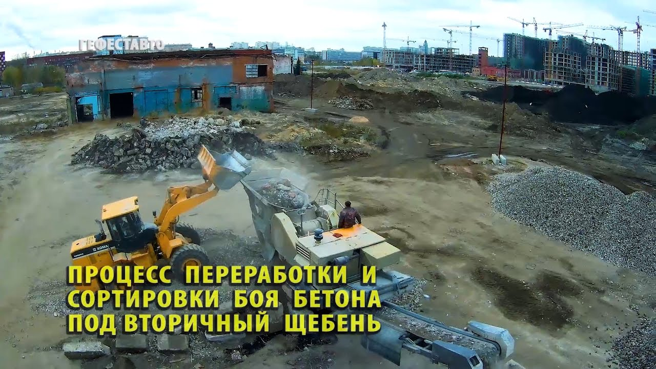 Песок строительный. Продажа, поиск, поставщики и магазины, цены в беларуси.