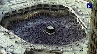 السعودية تلغي رسوم تكرار العمرة - (9-9-2019)