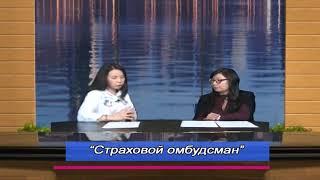 Айтарым бар рус 26 09 2019 MPEG2 ARCHIVE PAL