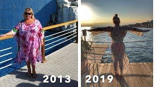 Я ПОХУДЕЛА НА 50 КГ КАК МНЕ УДАЕТСЯ УДЕРЖИВАТЬ ВЕС ТАК ДОЛГО 2013 VS 2019