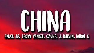 Anuel AA - China (Letra/Lyrics)  J. Balvin, Daddy Yankee, Oz...